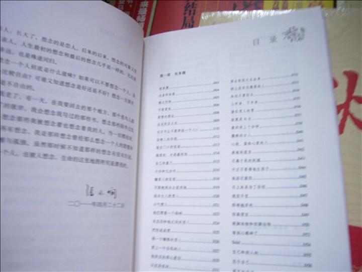 张小娴散文精选集 想念 张小娴的新书 想念