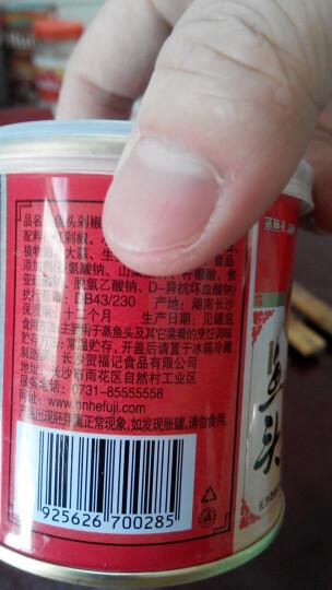 贺福记 剁椒鱼头 长沙贺福记鱼头剁椒200g 剁辣椒 调味酱 调味辣椒酱食品 晒单图