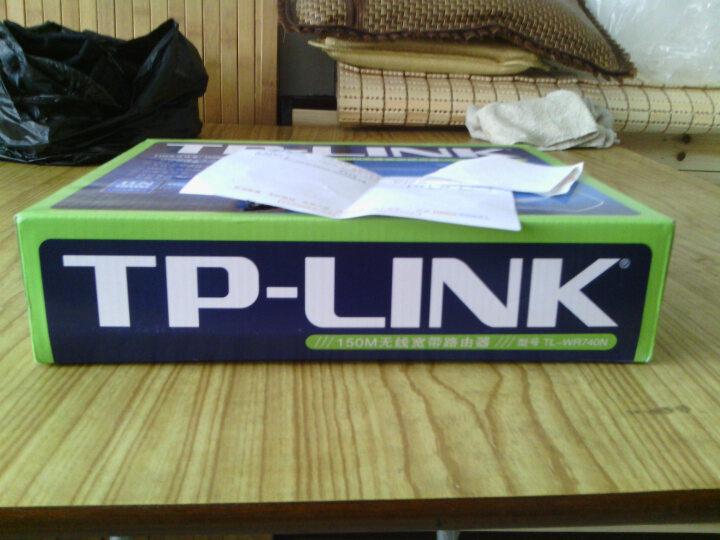 TP-LINK TL-WR740N  150M无线路由器 晒单图