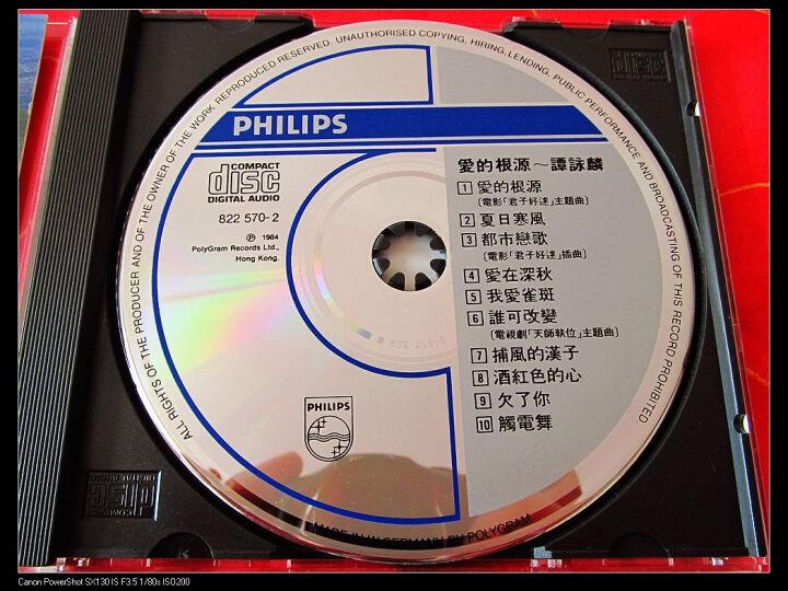 诱罪(特价促销)(DVD9) 晒单图
