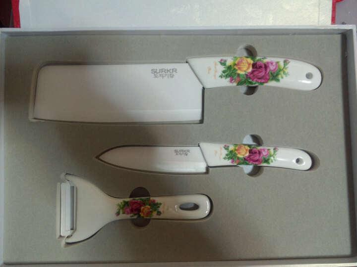 SURKR韩国进口陶瓷刀韩式刀具厨房用品套刀 菜刀 水果刀 刮皮刀3件套 多种 A款 晒单图