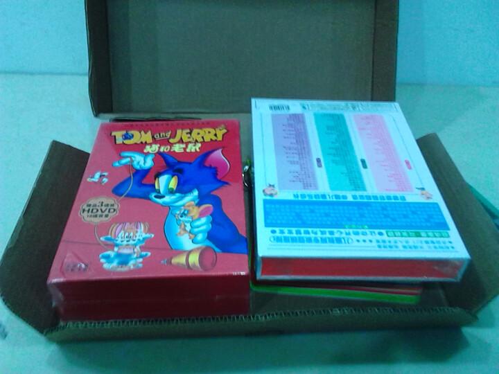 猫和老鼠(猫和老鼠全集)纸盒包装(3DVD) 晒单图