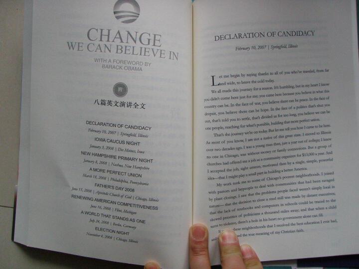我们相信变革:巴拉克·奥巴马重塑美国未来希望之路 晒单图