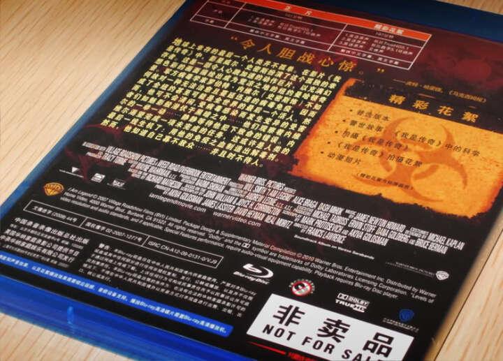 我是传奇(蓝光碟 BD50 特价版) 晒单图