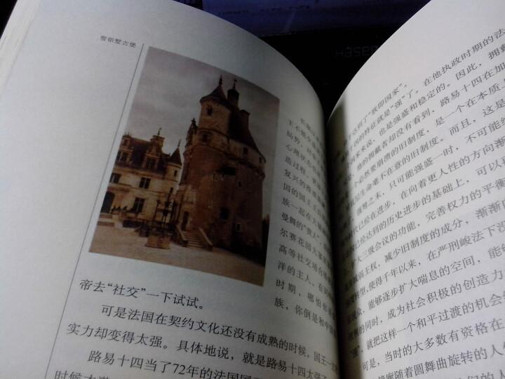带一本书去巴黎 晒单图