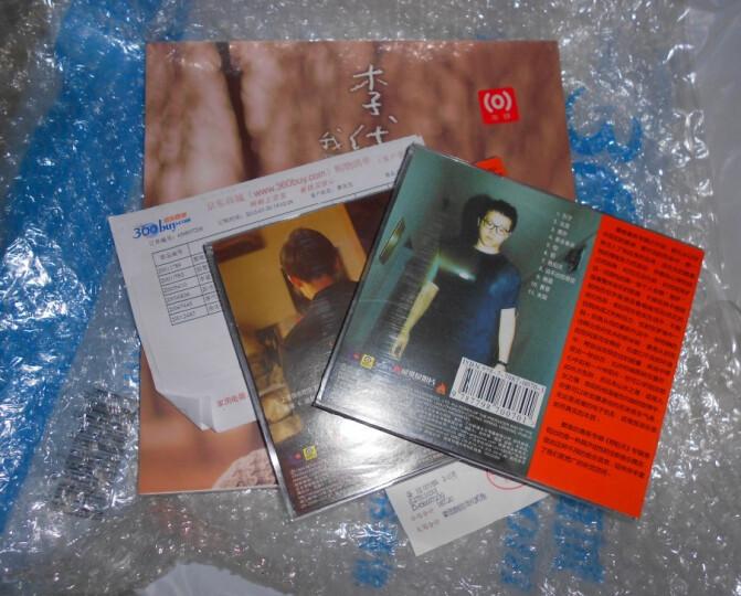 家佳听书馆:一千零一夜(CD) 晒单图