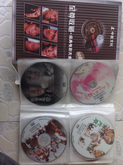 至尊收藏:经典电影大全(20DVD9+30DVD5)(套装)(京东专卖) 晒单图