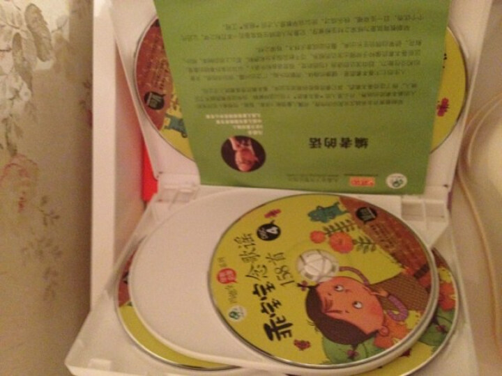 乖宝宝念歌谣158首(6VCD+冯德全早教说明书) 晒单图