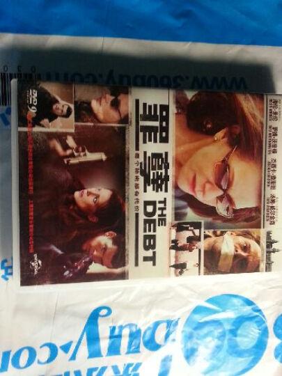 罪孽(DVD9) 晒单图