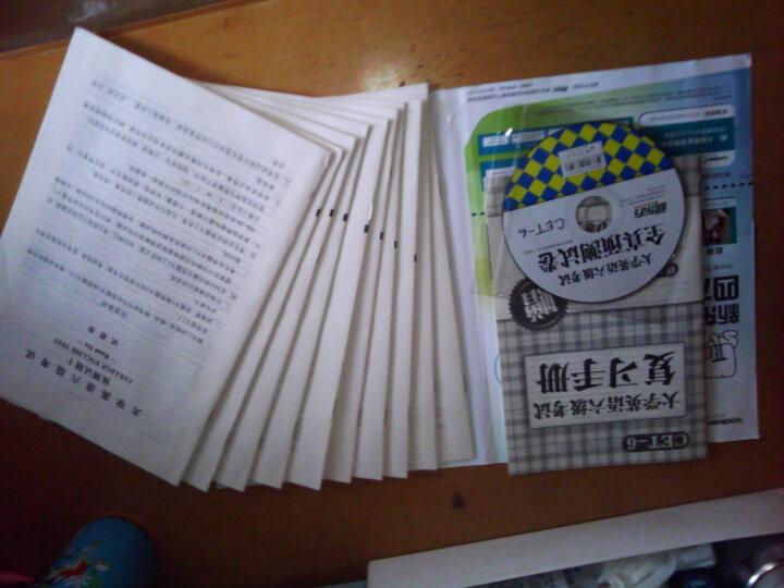 新东方·大学英语六级考试:全真预测试卷