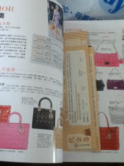 女性名牌大图鉴:包袋、鞋履、腕表、珠宝,2000款最值得投资的奢侈品 晒单图