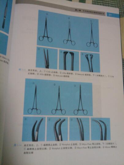 手术室器械图谱 第8版 自是极好
