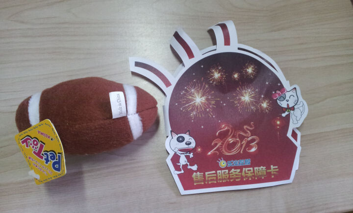 PetPro毛绒玩具/发声玩具/狗狗玩具/宠物玩具 橄榄球 晒单图