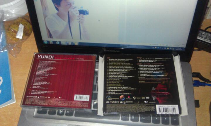 SONY  李云迪:红色钢琴(豪华版 CD+2DVD) 晒单图