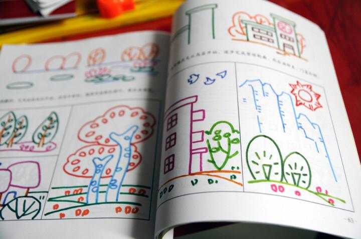 儿童简笔画:植物·风景(彩色版)--画法简洁生动