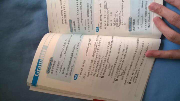常春藤赖世雄英语:赖氏入门英语语法 晒单图