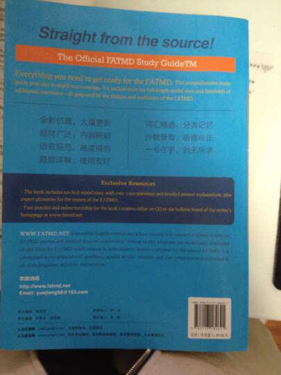 2014全国医学博士英语统考模拟试题(第14版 附CD-ROM光盘) 晒单图