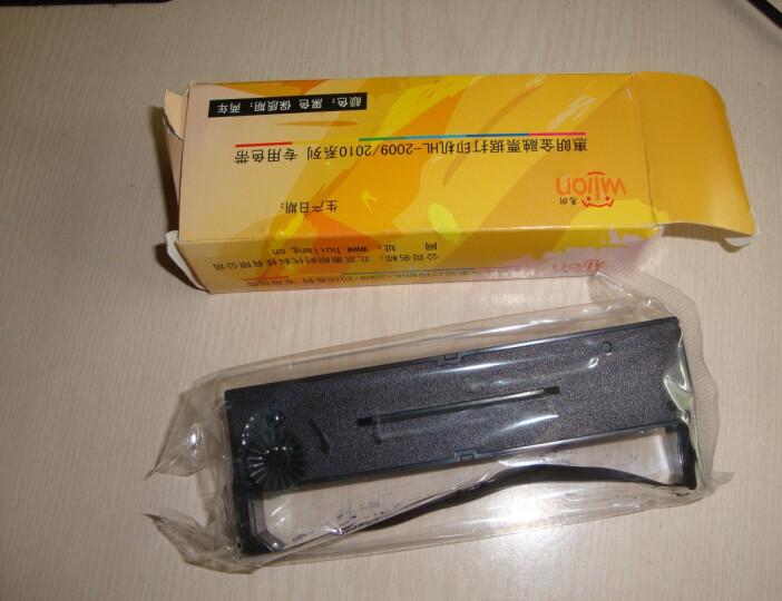 惠朗(huilang)HL2009C/HL2010C苹果打印机专支票韩国账号教程注册图片