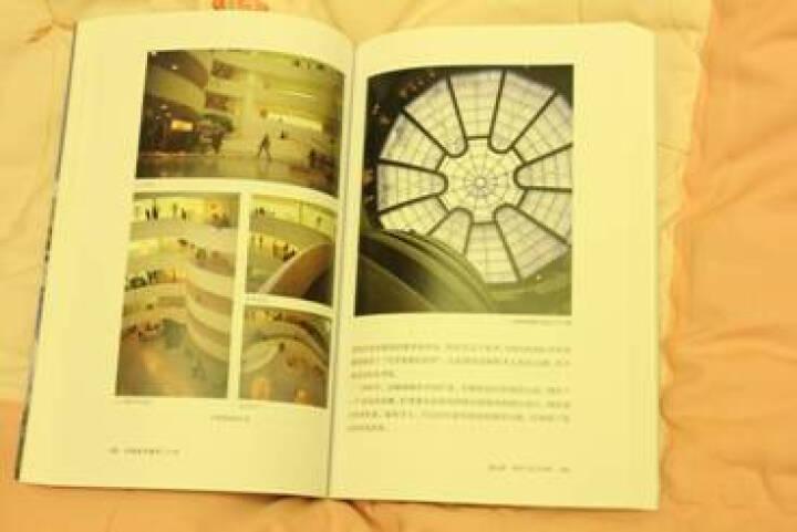 外国现代建筑二十讲(插图珍藏本) 晒单图