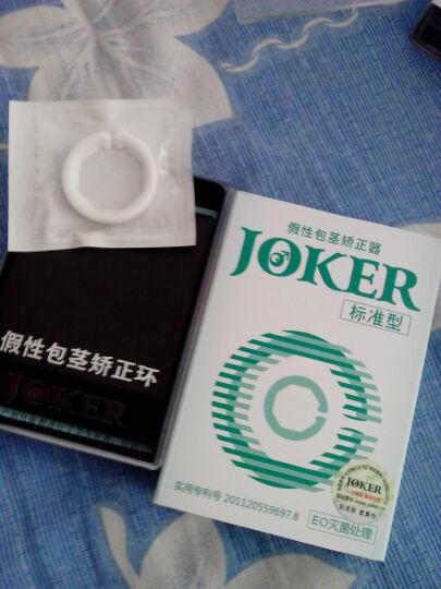 JOKER 延时环 震震环成人情趣性用品男用锁精环包皮阻复环矫正器防脱落 磁疗套装 晒单图