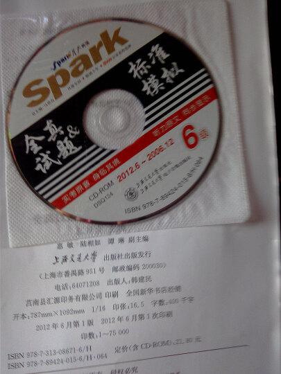 星火英语:上海交通大学6级全真试题+标准模拟(附CD-ROM光盘1张) 晒单图