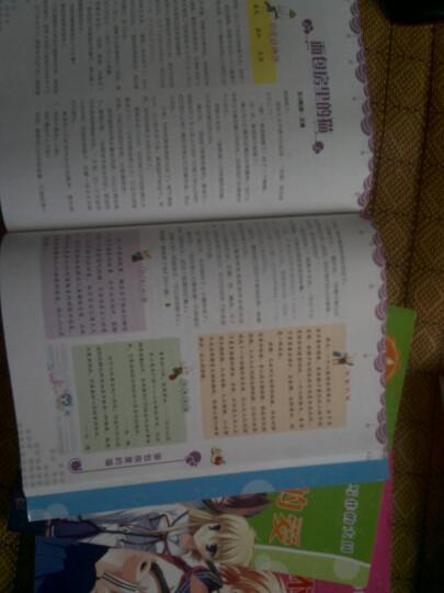 意林故事会:作文真功夫系列图书(套装全4册) 晒单图