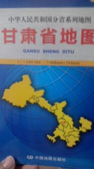 2012新版·中华人民共和国分省系列地图:甘肃省地图(盒装大全开) 晒单图