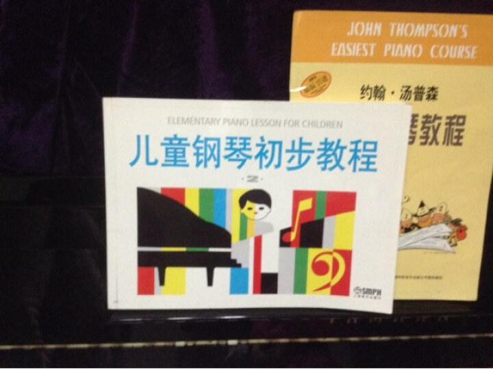 儿童钢琴初步教程2--宝宝在学