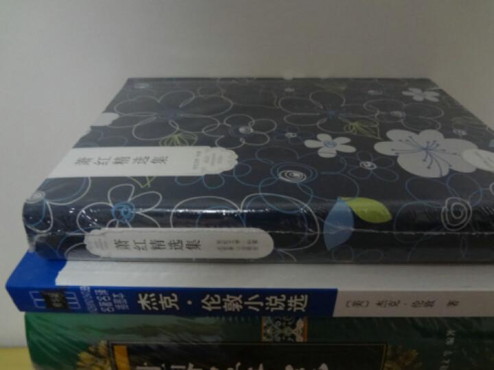 世纪文学经典·萧红精选集 晒单图