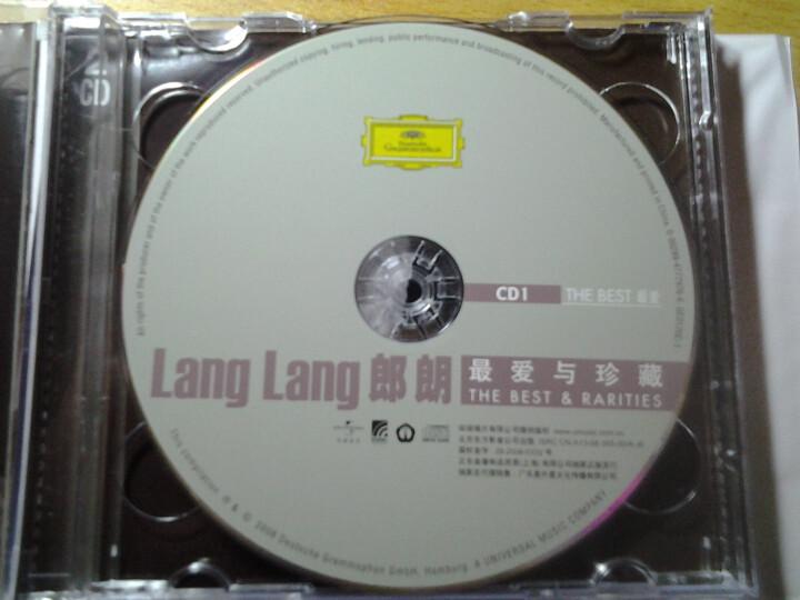环球 朗朗:最爱与珍藏(2CD) 晒单图