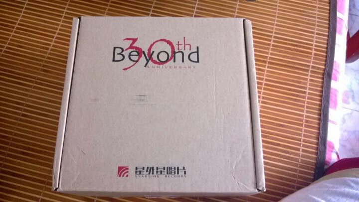 Beyond 30周年全球纪念特辑(8CD+1DVD+2画册+1传记+T恤) 晒单图