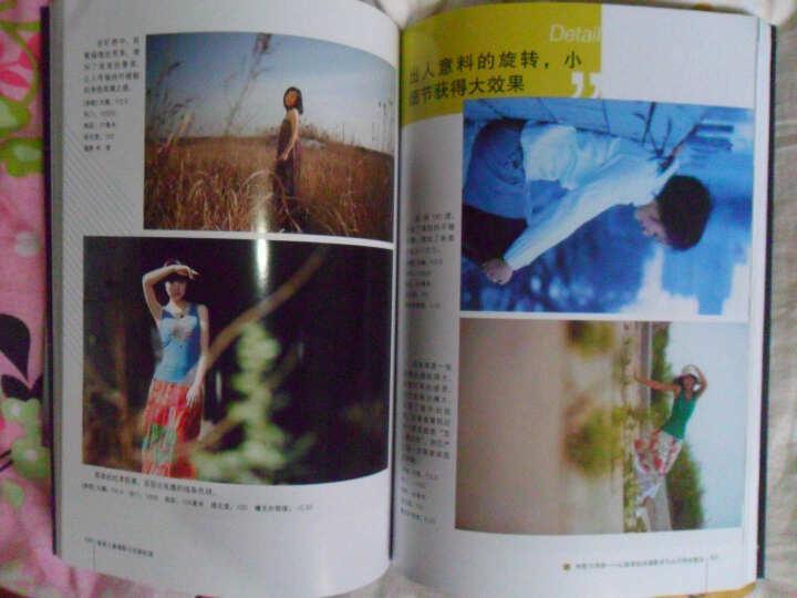 唯美人像摄影与后期处理(第2版)(附摆姿手册1本) 晒单图