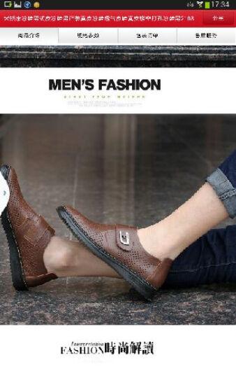 米斯康凉鞋男式皮凉鞋男正装真皮凉鞋透气皮鞋真皮男