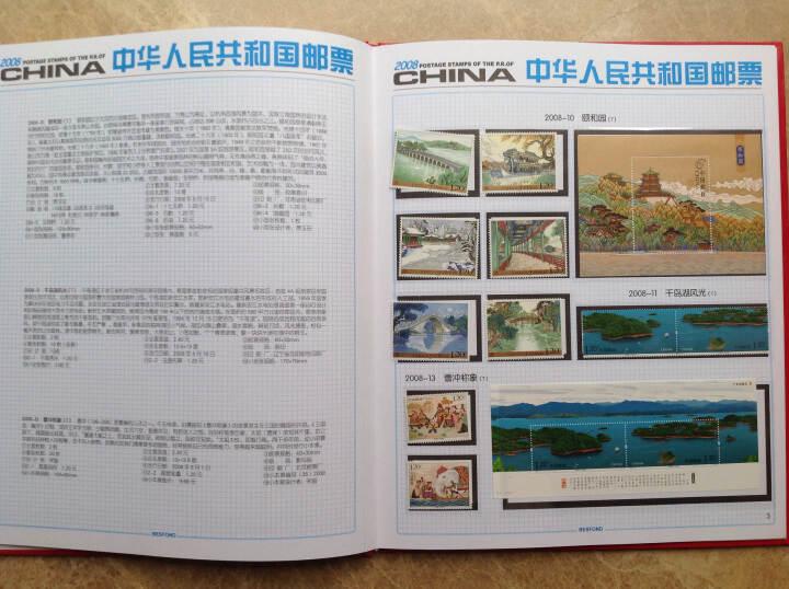 2008年册 邮票年册全年邮票 (经典红册) 含鼠年邮票  改革开放等投资 收藏 晒单图