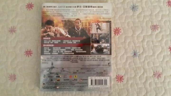 惊天危机(蓝光碟 BD50) 晒单图
