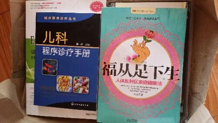 野菜野果经典图鉴 晒单图