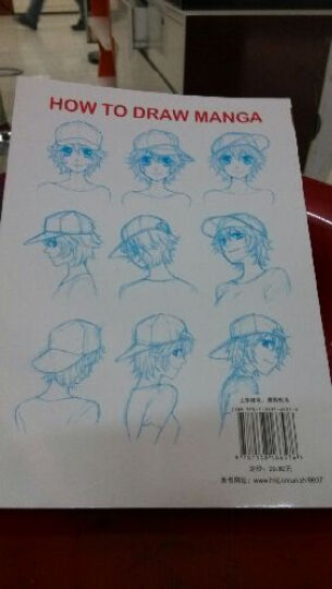 超级漫画素描技法:人物与素材篇 晒单图