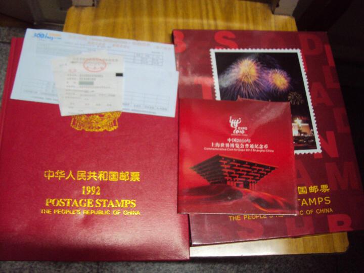 1992年册 邮票年册全年邮票(经典红册) 投资 收藏 晒单图