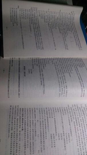中公教育·2014深圳市普通雇员考试专用教材:基本素质测试·历年真题+全真模拟预测试卷(新版) 晒单图