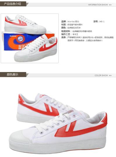 鞋运动鞋经典篮球鞋