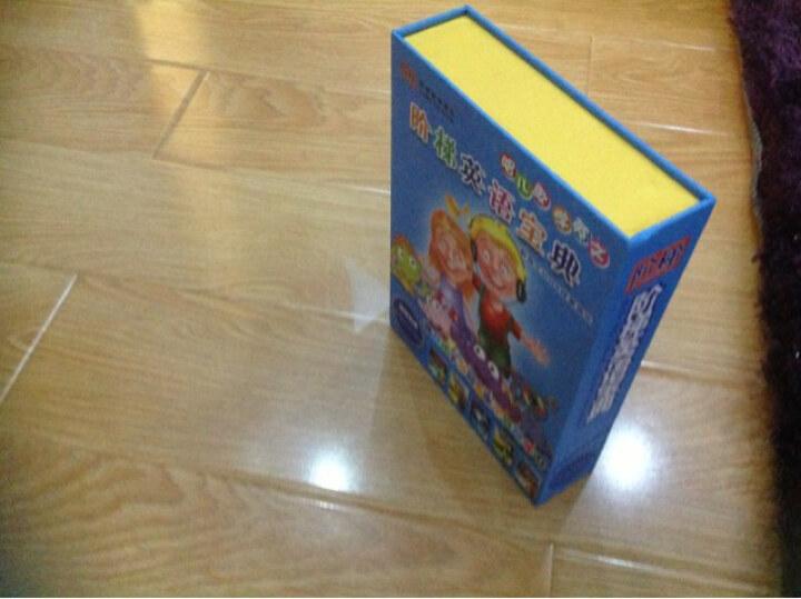 阶梯英语宝典(11DVD+5精美识字画册 套装)(京东专卖) 晒单图