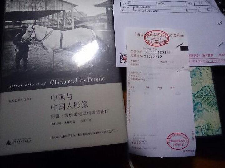 中国与中国人影像 晒单图