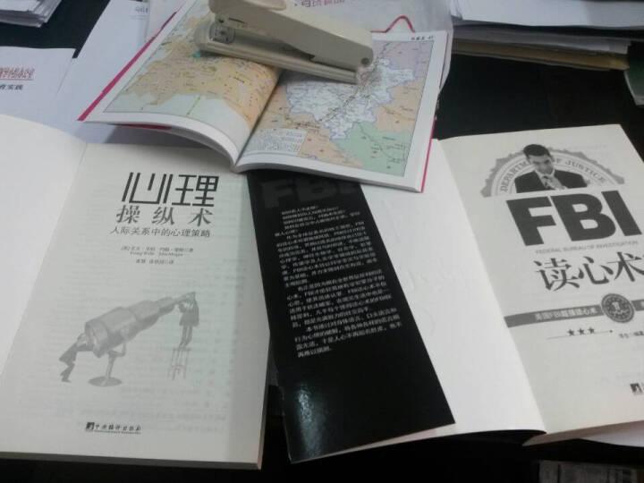 中国分省系列地图册:云南省地图册 晒单图