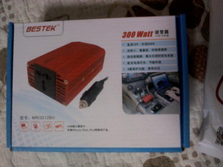 百事泰(BESTEK)车载逆变器12v转220v充电器变压器电源转换升压器变电器插座功率大300W 晒单图
