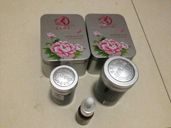 花房姑娘玫瑰单方精油10ml 玫瑰精油 香薰精油  晒单图