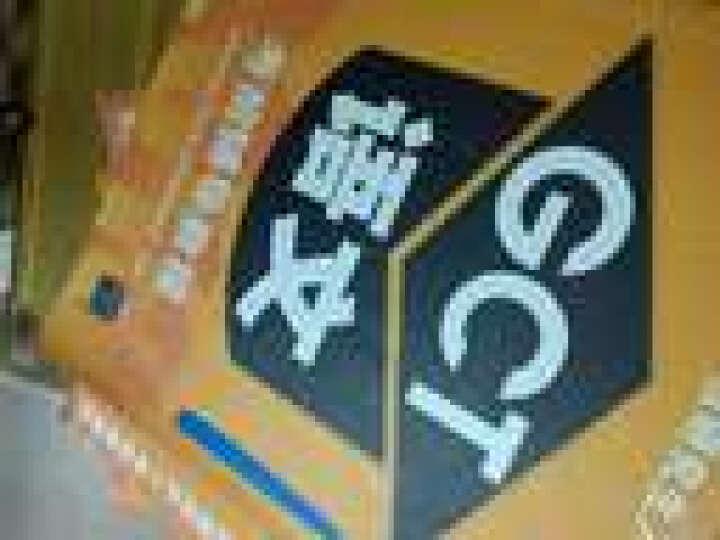 清华·2013硕士学位研究生入学资格考试:GCT英语考前辅导教程 晒单图