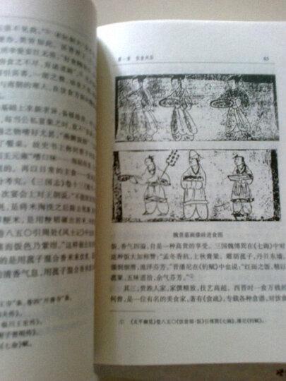 中国风俗通史:魏晋南北朝卷 晒单图