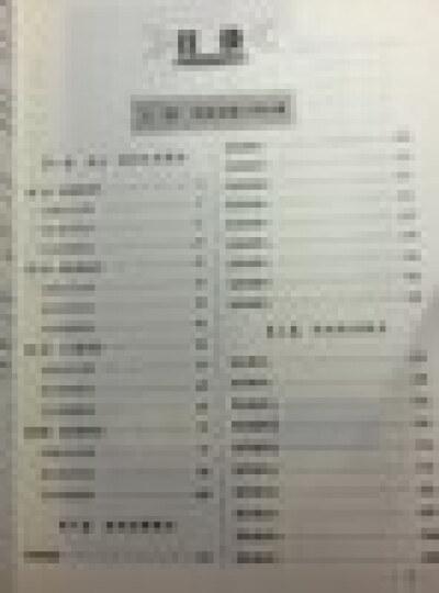 华图·公务员录用考试华图名家讲义配套题库:(言语理解+数量关系+资料分析+判断推理+常识判断)(共6册) 晒单图