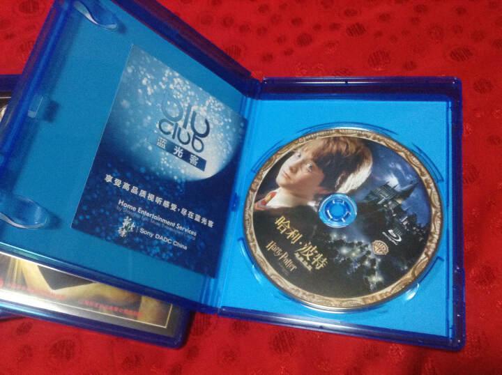 哈利·波特与魔法石(蓝光碟 BD50)(京东专卖) 晒单图