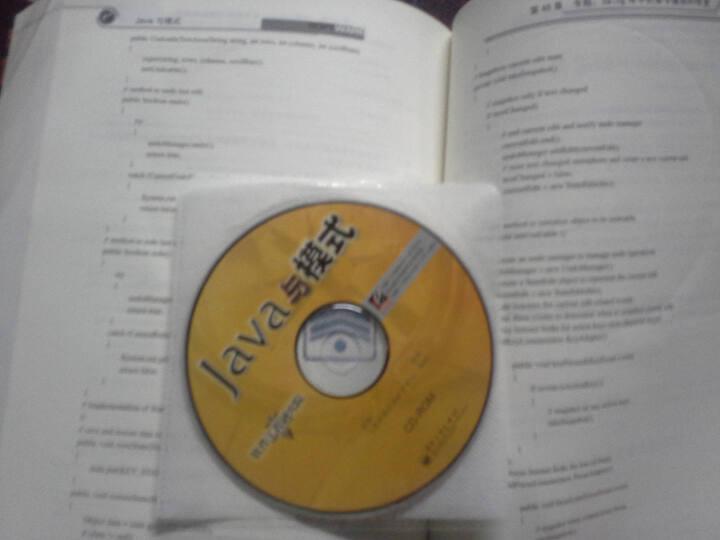 软件工程研究院:Java与模式(附光盘) 晒单图